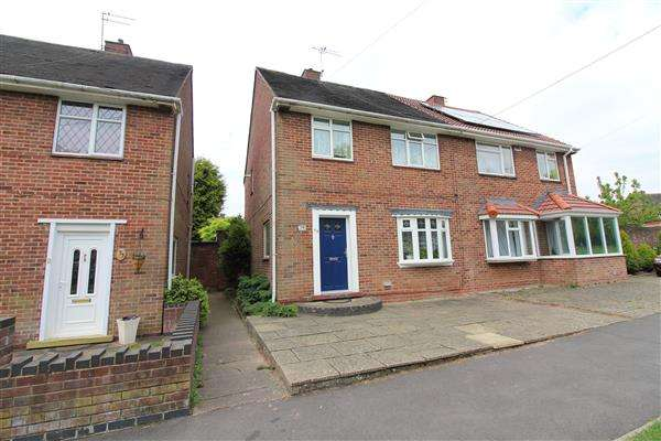 3 Bedrooms Semi Detached House for sale in Gravel Hill, Tile Hill, Coventry