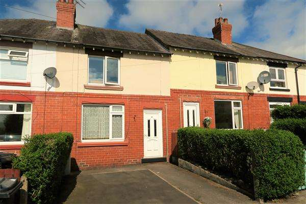 2 Bedrooms Terraced House for sale in Parkgate Road, Macclesfield
