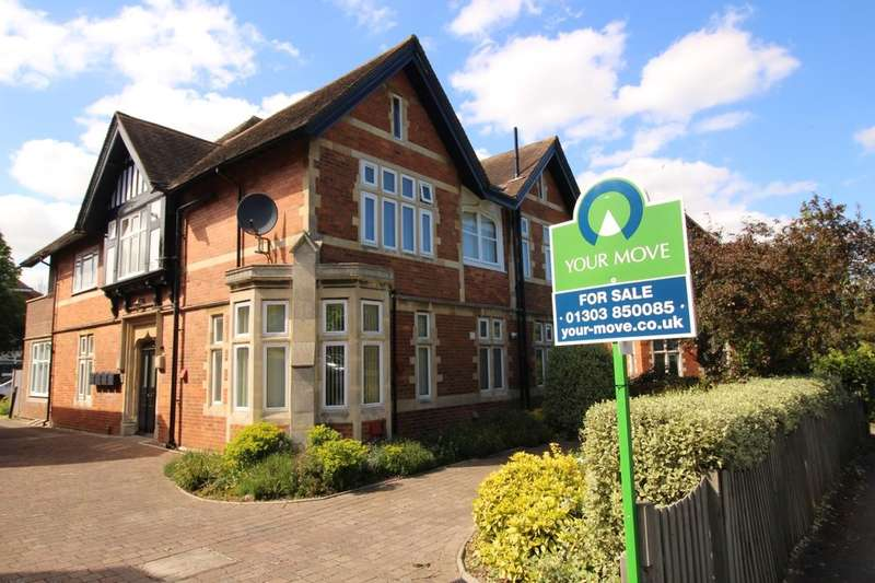2 Bedrooms Flat for sale in Radnor Park West, Folkestone, CT19