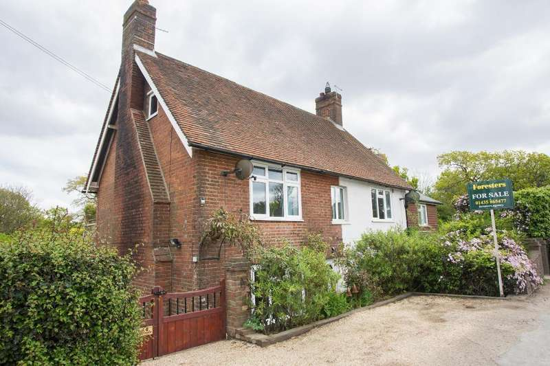 3 Bedrooms End Of Terrace House for sale in Heathfield Road, Fives Ashes, East Sussex, TN20 6JJ