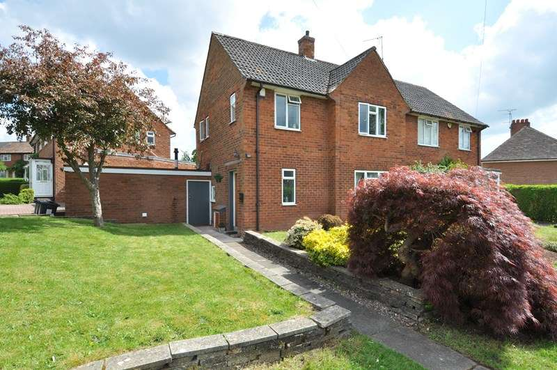 3 Bedrooms Semi Detached House for sale in Spiceland Road, Bournville Village Trust, Northfield