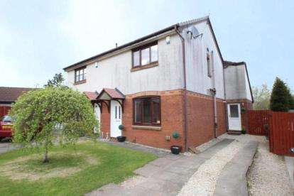 3 Bedrooms Semi Detached House for sale in Drummond Way, Newton Mearns