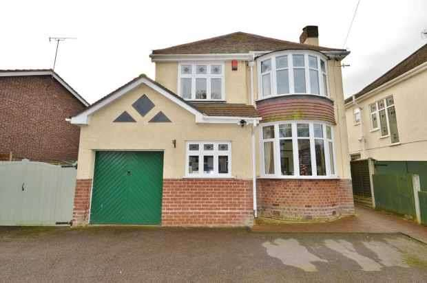 3 Bedrooms Detached House for sale in Weston Road, Stafford, Staffordshire, ST16 3RY
