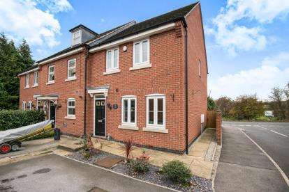 3 Bedrooms End Of Terrace House for sale in Church View Drive, Old Tupton, Chesterfield, Derbyshire