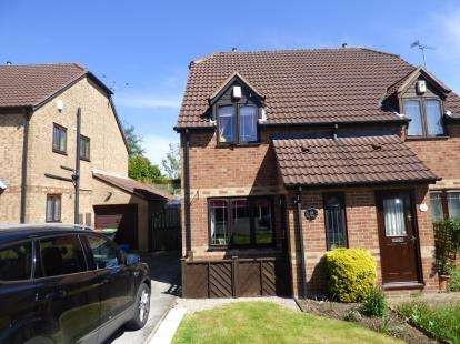 2 Bedrooms Semi Detached House for sale in Kingswood Drive, Kirkby-In-Ashfield, Nottinghamshire