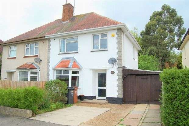 3 Bedrooms Semi Detached House for sale in Fullingdale Road, The Headlands, Northampton NN3 2QH