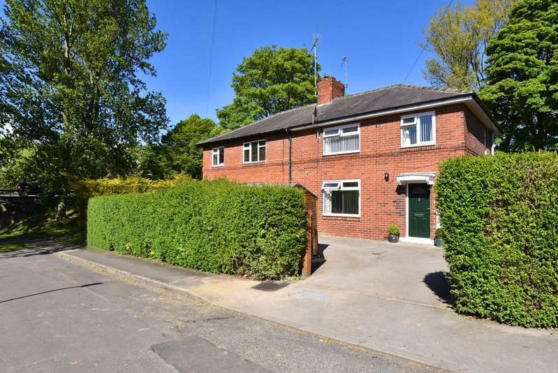 3 Bedrooms Semi Detached House for sale in Oakbank, Harrogate