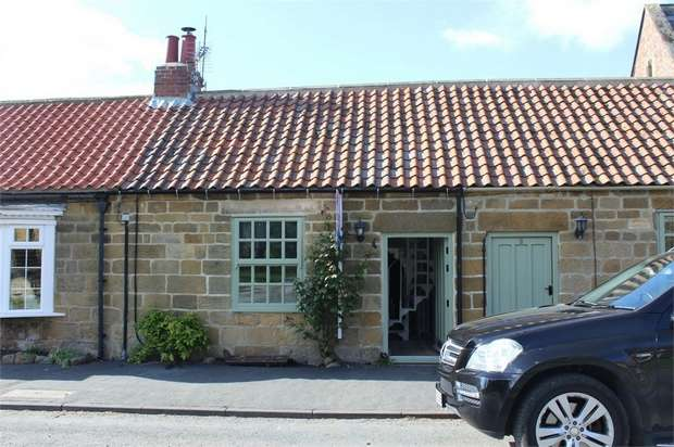 3 Bedrooms Cottage House for sale in Church Lane, Swainby, Northallerton, North Yorkshire