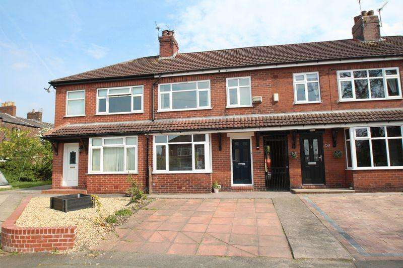 2 Bedrooms Terraced House for sale in Brookfield Avenue, Bredbury