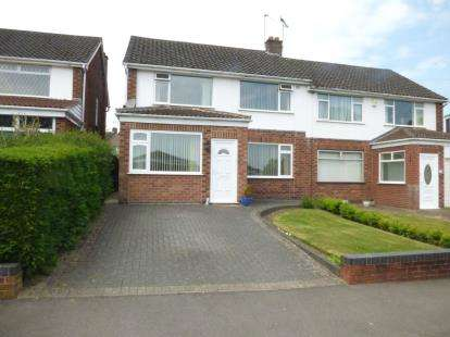 3 Bedrooms Semi Detached House for sale in Mount Nod Way, Coventry, West Midlands