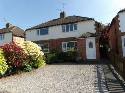 3 Bedrooms Semi Detached House for sale in Iris Avenue, Birstall, Leicester, Leicestershire