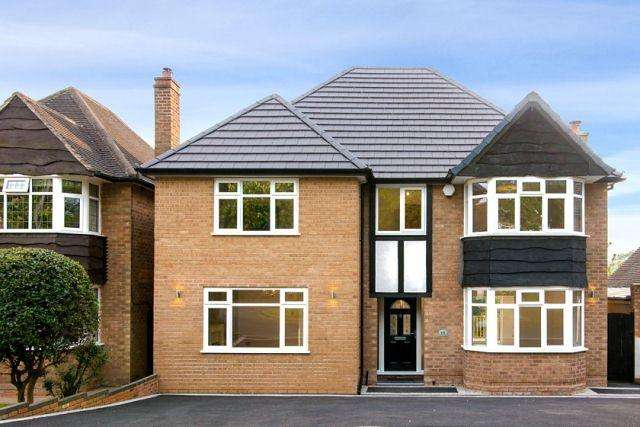 5 Bedrooms Detached House for sale in Lichfield Road,Four Oaks,Sutton Coldfield