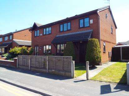 3 Bedrooms Semi Detached House for sale in Old Liverpool Road, Warrington, Cheshire, WA5