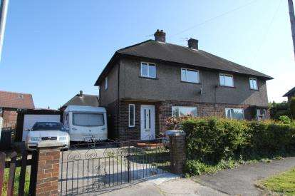 3 Bedrooms Semi Detached House for sale in Fir Tree Drive, Hyde, Greater Manchester