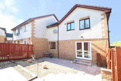 2 Bedrooms Terraced House for sale in Glentrool Gardens, Moodiesburn, Glasgow, North Lanarkshire