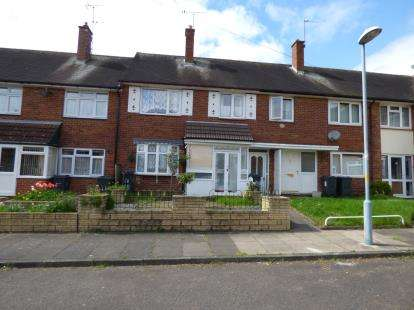 3 Bedrooms Terraced House for sale in Nutgrove Close, Birmingham, West Midlands