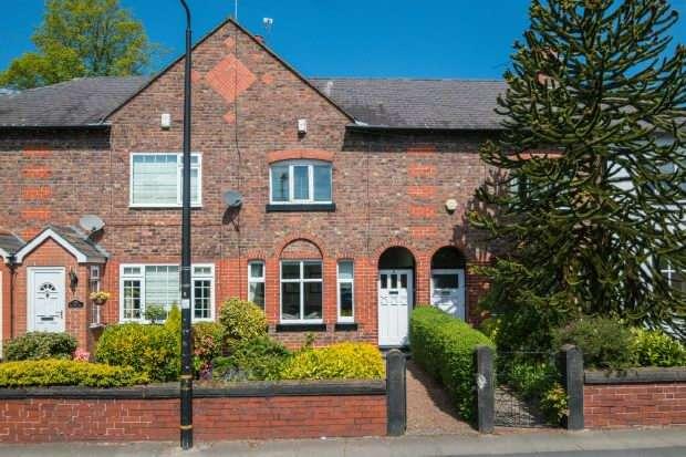 2 Bedrooms Terraced House for sale in Ridgeway Road, Timperley