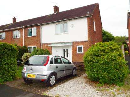 4 Bedrooms End Of Terrace House for sale in Northfields, Knutsford, Cheshire