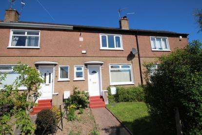 2 Bedrooms Terraced House for sale in Deveron Road, Bearsden