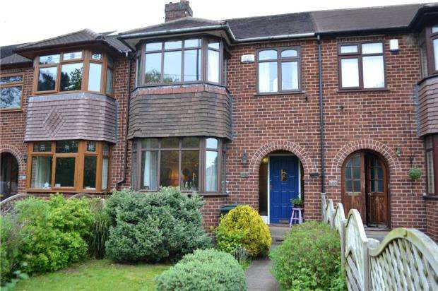 4 Bedrooms Terraced House for sale in Allesley Old Road, Allesley, Coventry, West Midlands