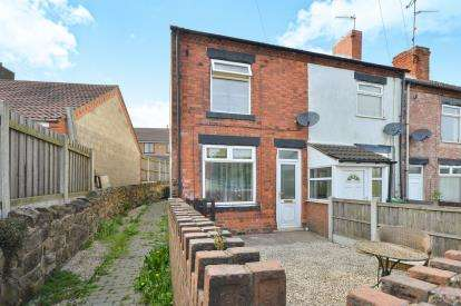 2 Bedrooms End Of Terrace House for sale in Main Street, Huthwaite, Sutton-In-Ashfield, Notts