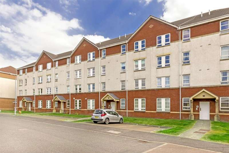 2 Bedrooms Flat for sale in 1/2, 12 Old Castle Gardens, Cathcart, Glasgow, G44