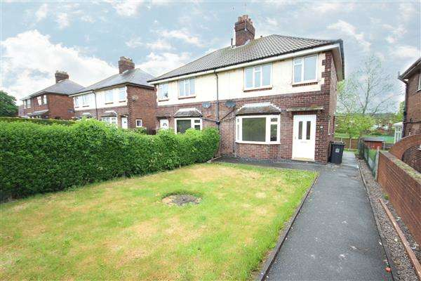 3 Bedrooms Semi Detached House for sale in Cedar Avenue, Talke, Stoke-on-Trent