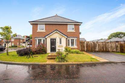 3 Bedrooms Semi Detached House for sale in Boardman Close, Farington, Leyland, ., PR25