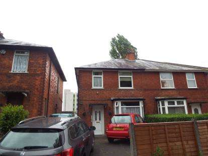 3 Bedrooms Semi Detached House for sale in Dudley Park Road, Birmingham