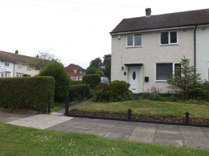 3 Bedrooms End Of Terrace House for sale in Shopton Road, Shard End, Birmingham, West Midlands