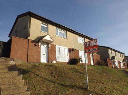 3 Bedrooms Semi Detached House for sale in Dovehouse Hill, Luton, Bedfordshire
