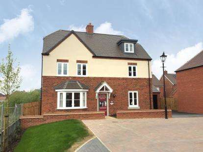 5 Bedrooms Detached House for sale in Anglia Way, Great Denham