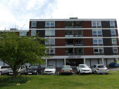 2 Bedrooms Flat for sale in Amethyst Court, Chelmscote Road, Solihull, West Midlands