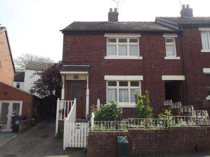 3 Bedrooms Semi Detached House for sale in Park Crest, Knaresborough, North Yorkshire