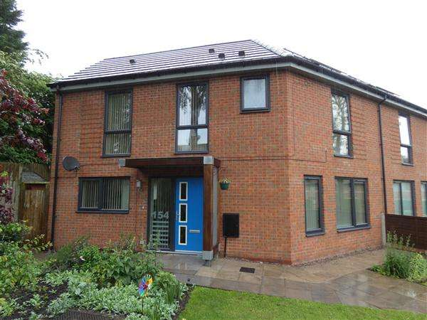 2 Bedrooms Semi Detached House for sale in Downsfield Road, Sheldon, Birmingham