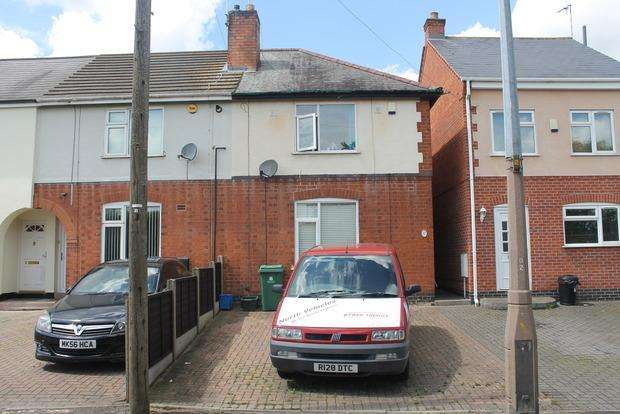 2 Bedrooms End Of Terrace House for sale in Cedar Avenue, Wigston, Leicester, LE18
