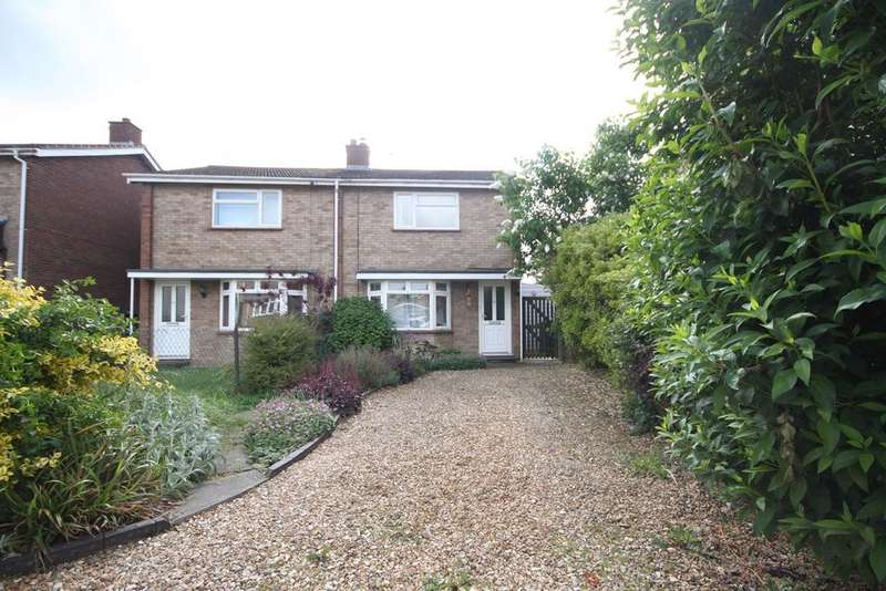 2 Bedrooms Semi Detached House for sale in Brickle Place , Clifton , Bedfordshire, SG17