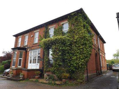 1 Bedroom Flat for sale in The Sycamores, Elmfield Road, Wigan, Greater Manchester, WN1