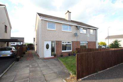 3 Bedrooms Semi Detached House for sale in Mainsacre Drive, Stonehouse
