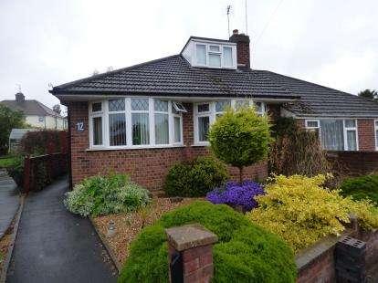 2 Bedrooms Bungalow for sale in Montfort Close, Northampton, Northamptonshire, Northants