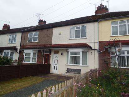 2 Bedrooms Terraced House for sale in Knight Avenue, Coventry, West Midlands