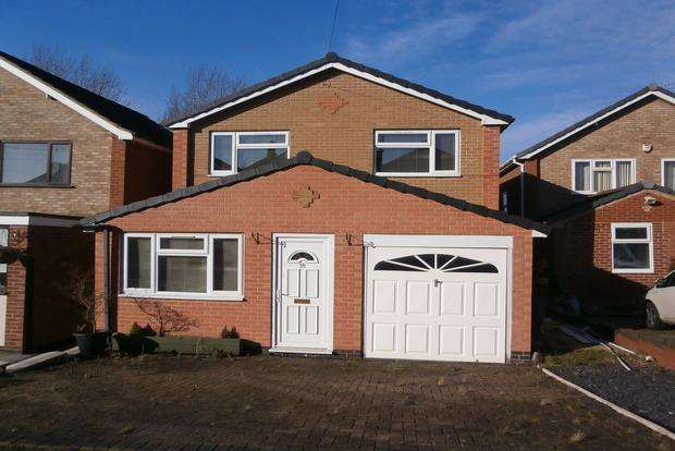 4 Bedrooms Detached House for sale in Plowman Close, Glenfield, Leicester, LE3