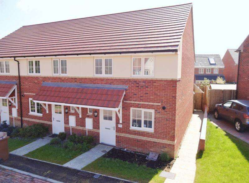 3 Bedrooms End Of Terrace House for sale in Osprey Drive, Priors Hall Park