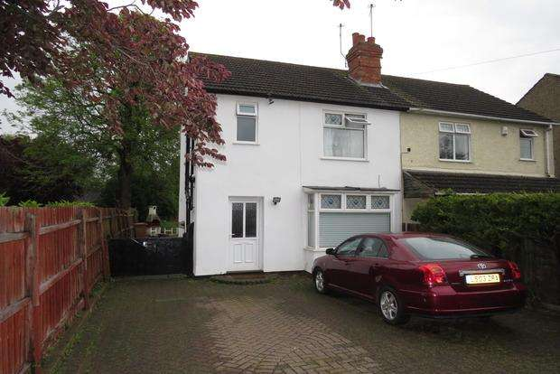 3 Bedrooms Semi Detached House for sale in Main Road, Duston, NN5