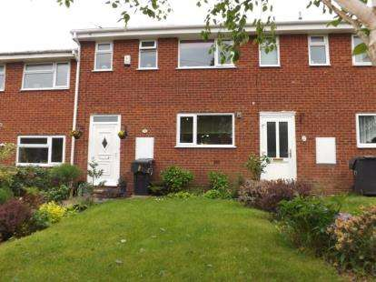 3 Bedrooms Terraced House for sale in Cardinal Crescent, Bromsgrove