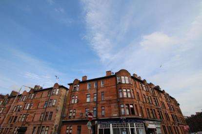 2 Bedrooms Flat for sale in Tulloch Street, CATHCART, Glasgow