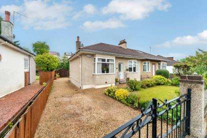 2 Bedrooms Bungalow for sale in Muirhill Avenue, Glasgow