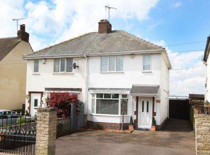 2 Bedrooms Semi Detached House for sale in Seymour Lane, Mastin Moor, Chesterfield, Derbyshire