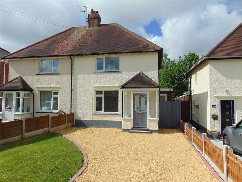 3 Bedrooms Semi Detached House for sale in Walsall Wood Road, Aldridge