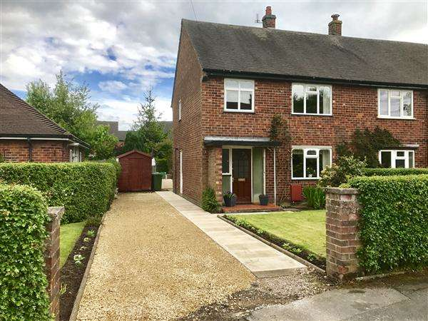 3 Bedrooms End Of Terrace House for sale in Robin Close, Macclesfield